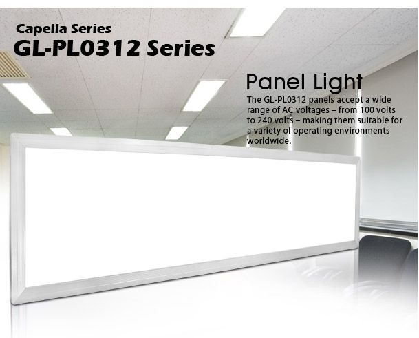 Panel Lights 30*120 Pollux פנל לדים